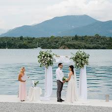 Hochzeitsfotograf Stas Chernov (stas4ernov). Foto vom 11.10.2018