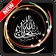 Allah islamic wallpaper apk
