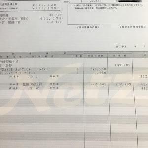 ヴォクシー  ZRR85WZS 寒冷地仕様のカスタム事例画像 VOXY85さんの2019年09月14日20:08の投稿