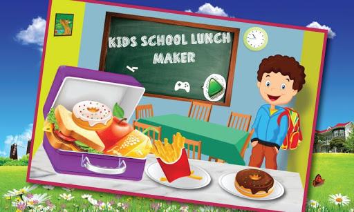 キッズ学校給食食品メーカー