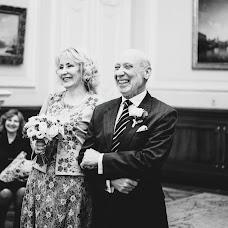 Wedding photographer Alina Starkova (starkwed). Photo of 01.12.2017