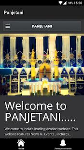 Panjetani screenshot