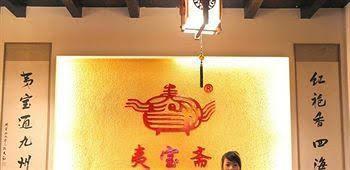 Wuyishan Resort Yi Boutique Hotel