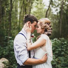 Wedding photographer Arina Batrakova (ArinaBat). Photo of 29.08.2016
