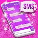 テキストメッセージアプリ - Androidアプリ