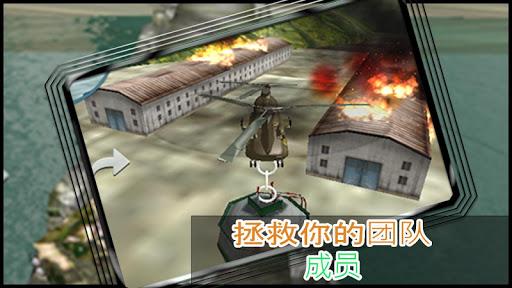 军用直升机:RC飞行: Helicopter Flight