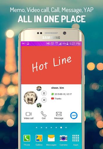 HotLine 핫라인 - 실시간메모 연락 얍 위젯