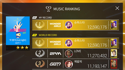 SuperStar JYPNATION 2.3.6 screenshots 7