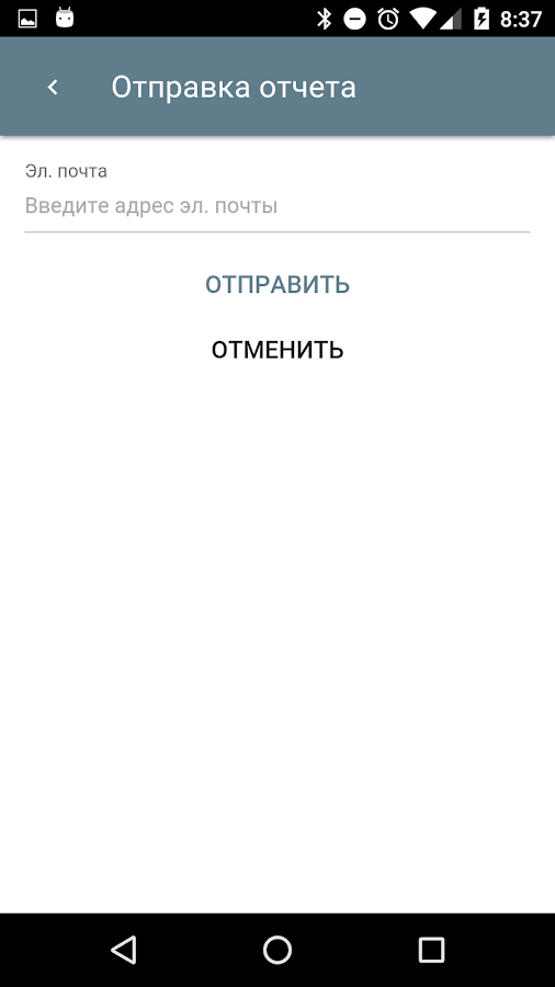 Yapa.Transport Водитель- screenshot