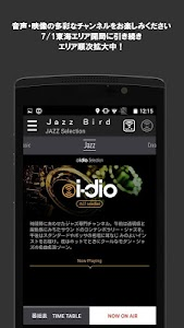 i-dio screenshot 2