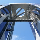 Umeda Sky Building in Osaka in Osaka, Osaka, Japan