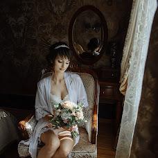 Wedding photographer Anna Ragushkina (AnnaKRD). Photo of 06.11.2018