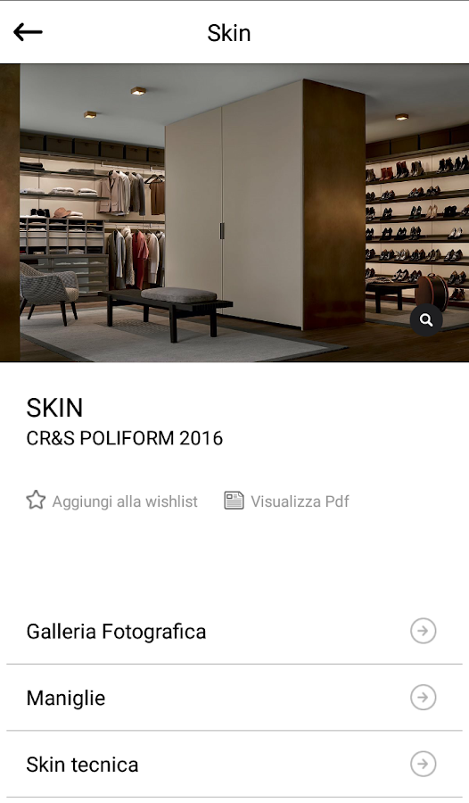 MyPoliform- screenshot