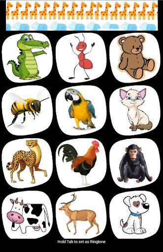 Chinese animal word game