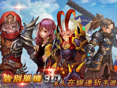 Mod Game 熱血打魔王 for Android