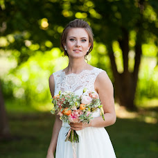 Wedding photographer Dmitriy Kiselev (dmkfoto). Photo of 04.12.2018