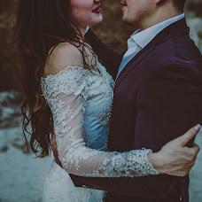 Wedding photographer Jaime Art (JaimeArt). Photo of 11.09.2016