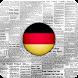 Deutsche Zeitungen - Androidアプリ