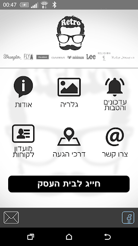 android Retro TLV Screenshot 1