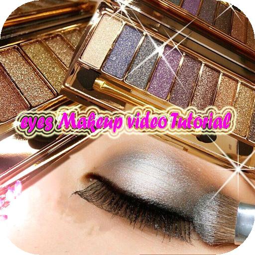 眼部化妝教程 生活 App LOGO-APP試玩