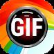 GIF メーカー, GIF エディター, 動画メーカー, 動画をGIFに