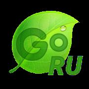 Russian Language - GO Keyboard
