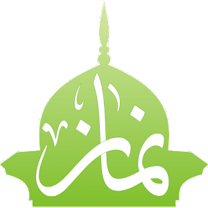 download Namaaz Tracker apk