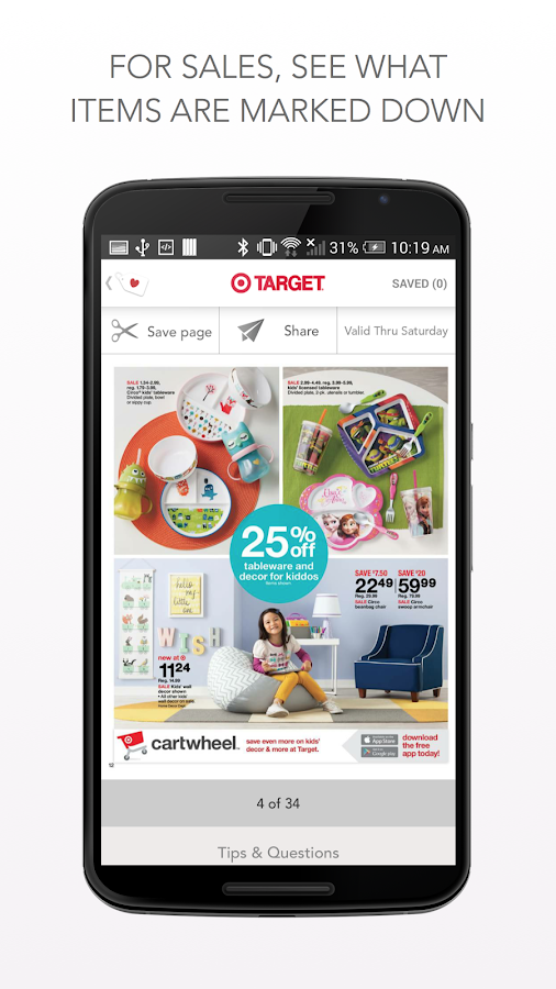 Coupons & Weekly Ads: Shopular- screenshot
