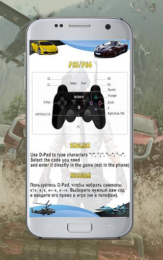 Cheats GTA 5 1.0 screenshots 3