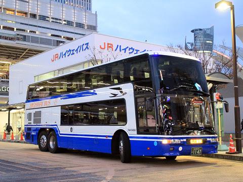 JR東海バス「新東名スーパーライナー11号」 744-04993