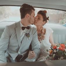Wedding photographer Elena Kayda (Lee-Key). Photo of 02.11.2014