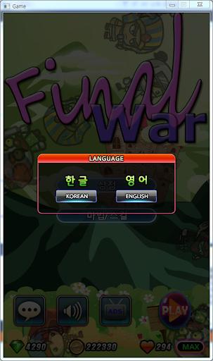 Final War (ucd5cud6c4uc758 uc804uc7c1) 3.9 androidappsheaven.com 2