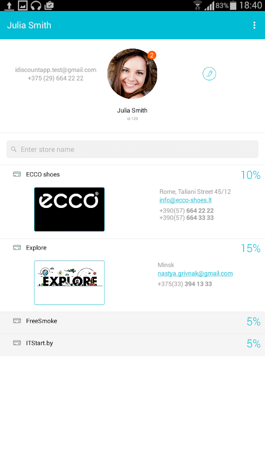 iDiscount Biz Loyalty Cards- screenshot