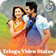 Telugu Video Status