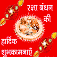 Rakshabandhan Status-Marathi,Hindi,English icon