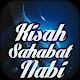 Download Kumpulan Kisah Sahabat Rasulullah For PC Windows and Mac