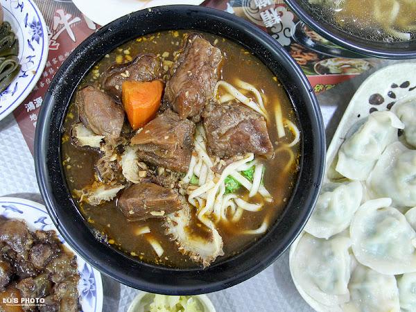 鴻源金好吃牛肉麵(原上好吃)