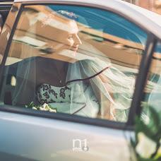 Wedding photographer Mónica Alcalá (no1photos). Photo of 09.10.2017