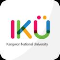 강원대 IKU - 강원대 학생 도우미 icon