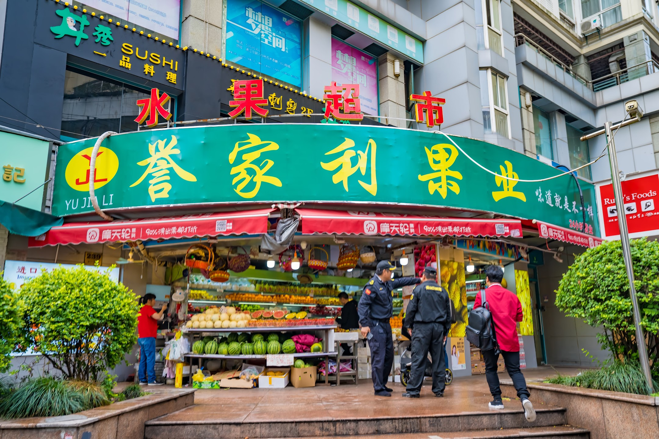 Shanghai street snaps2