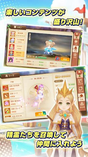 u30e6u30fcu30c8u30d4u30a2u30fbu30b2u30fcu30c8uff5eu53ccu5b50u306eu5973u795eu3068u672au6765u3078u306eu3064u3070u3055uff5e apkmr screenshots 3