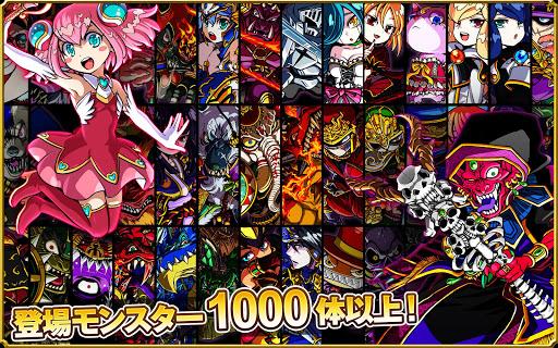 ドラゴンポーカー screenshot 10