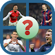 Football Quiz 2018 (game)