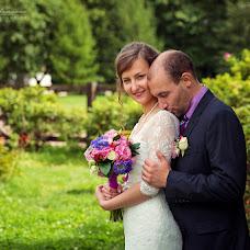 Wedding photographer Svetlana Loginova (SvetlanaL). Photo of 02.09.2015