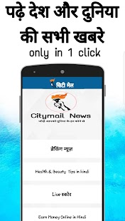 Citymail News:Latest News ,Live Score, beauty tips - náhled