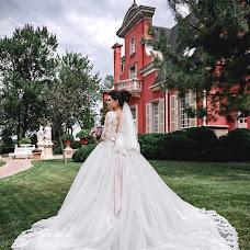Wedding photographer Yuliya Stakhovskaya (Lovipozitiv). Photo of 07.08.2018