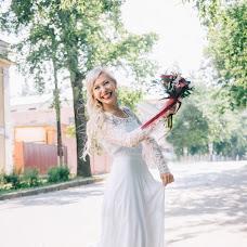 Wedding photographer Yaroslav Limonov (limonovyar). Photo of 01.08.2016