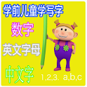 Tracing ABCs and Numbers icon