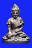 พระกริ่งวัดประสาทบุญญาวาส พิมพ์ใหญ่หน้าธิเบต สร้างปี 2506