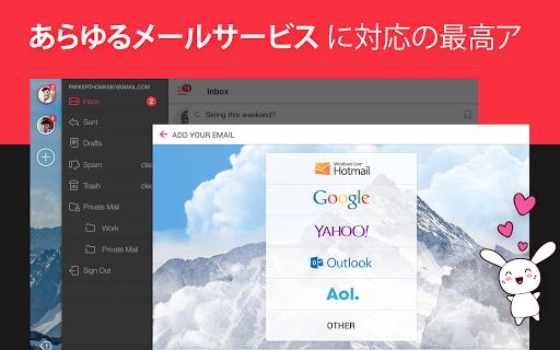無料通讯AppのmyMail - 無料のメールアプリ|記事Game